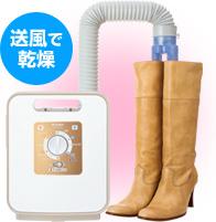 三菱 AD-S70LS-T ふとん乾燥機 シャンパンベージュ