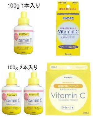 アラミック 塩素除去シャワー 詰め替え用ビタミンCボトル 100g入り 日本製 NCV-48N