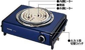 東芝 メロウZ PRIDE(プライド)環形「サークライン」 32形+40形 クリアナチュラルライト(3波長形昼光色タイプ)