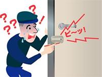URO電子工業 ICカード ドアロックシステム UROLOCK