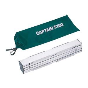 キャプテンスタッグ アルミロールテーブル ケース付 M-3713