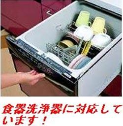 ヴェルダン 三徳庖丁 165mm OVD-11