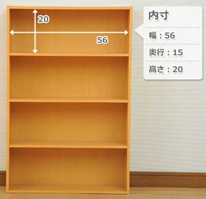 山善(YAMAZEN) 文庫本収納ラック 本棚カラーボックス CMCR-9060