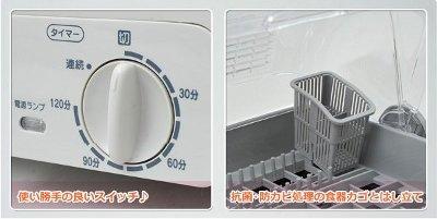 山善(YAMAZEN) 食器乾燥器 YD-180(LH)