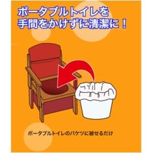 KAKURI 緊急時対応トイレ らくらくトイレパック