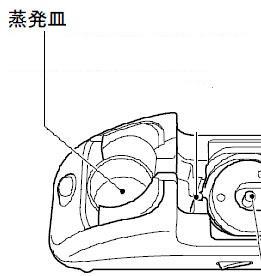TIGER パーソナル加湿器 ラベンダー ASR-B080-VB