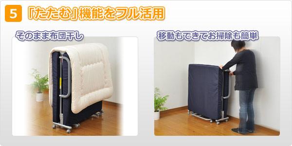 Amazon.co.jp : 山善(YAMAZEN) 低反発折りたたみベッド KBT S(MBL