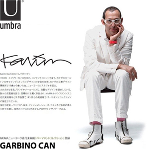 umbra GARBINO CAN (ガルビノカン)