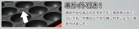 山善(YAMAZEN) たこ焼き機(着脱プレート式) SOPX-1180(R) レッド