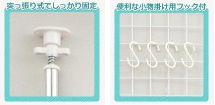 山善(YAMAZEN) 突っ張りパーテーション(幅90) SP-90(W) ホワイト