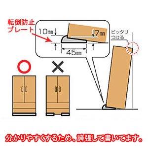 Amazon.co.jp : アイリスオーヤ...