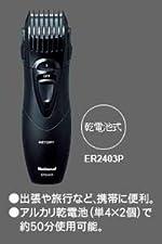 National ヒゲトリマー 黒 ER2403P-K