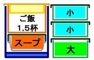 ZOJIRUSHI 保温弁当箱お・べ・んと SZ-DA03-GL オリーブグリーン