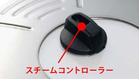 フライパンカバー 【22~30cm対応】 L99899