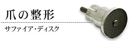 maniquick (マニクイック) EXTRA (7つのアタッチメント付き)ネイルケアセット