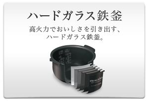 SHARP ヘルシオジャー炊飯器 31メニュー厚さ2mm鉄釜タイプ ホワイト系 KS-GX10A-W