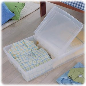 ベッド下ボックス UB-950