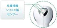 rayclinica パーソナルレーザー脱毛器[出力レベル5段階] i-epi(アイ・エピ)i-epi(N)