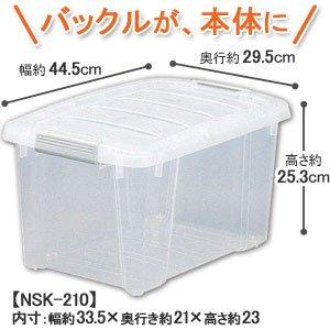 バックルBOX NSK-210 クリア