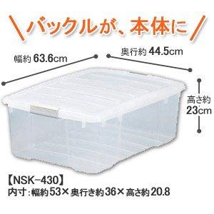 バックルBOX NSK-430 クリア