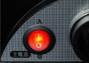 SURE シュアークッキングヒーター SK-1200