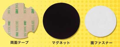 MITSUBISHI LEDランプ Dot-it RED (レッド)