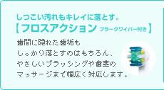 Braun オーラルB 電動歯ブラシ デンタプライド スマートガイド 【ナビシステム搭載 「ナビする」歯ブラシ】 D305364X
