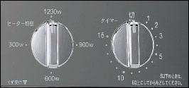 TWINBIRD ミラーガラスオーブントースター パールブラック TS-D017PB