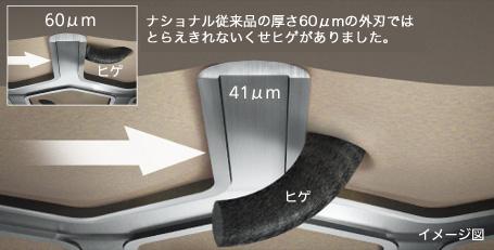 Panasonic シェーバー ラムダッシュ4 (全自動洗浄充電器付 ミラーブラックハードケース付) 黒 ES-LA90-K