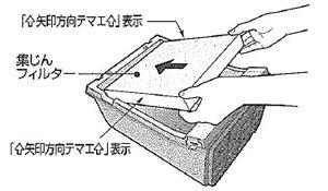 ZOJIRUSHI 空気清浄機用交換フィルター PA-FZ01-J
