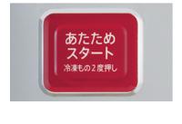 SHARP オーブンレンジ (15L) RE-S15B-W ホワイト系