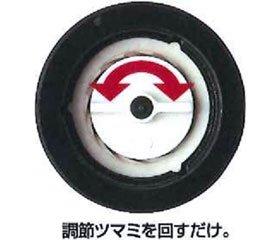 アスベル フォルマ セラミックミル(岩塩・スパイス用)