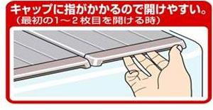東プレ AG折りたたみ風呂ふた 65×120cm用 メタリックグレー S12