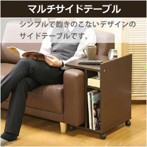 不二貿易(FUJIBOEKI)マルチサイドテーブル ロー ブラウン SI-4554BR 78196