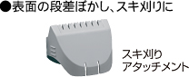 Panasonic カットモード(ナチュラルアタッチメント付 水洗い) 白 ER5209P-W