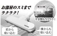 TOSHIBA 紙パック式コンパクトクリーナー ヨコわざコンパクトヘッド搭載 ブルー VC-PY6E(L)