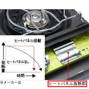 イワタニ カセットフー マーベラス CB-MVS-1-SO