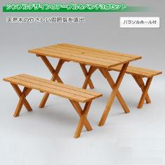 山善(YAMAZEN) ガーデンマスター ピクニックガーデンテーブル・ベンチ(3点セット) PTS-1205S