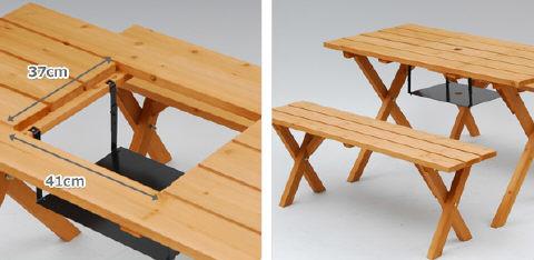 山善(YAMAZEN) ガーデンマスター ピクニックガーデンテーブル・ベンチ(3点セット)BBQ仕様 PTS-1207BS ブラウン