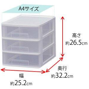 アイリスオーヤマ テーブルチェスト 幅25.2×奥行32.2×高さ26.5cm ホワイト ET-430