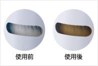 三菱レイヨン・クリンスイ 蛇口直結型 クリンスイCSPX CSPX-NW
