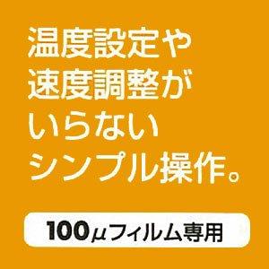 アイリスオーヤマ 簡単ラミネーターA4 ホワイト KLA4