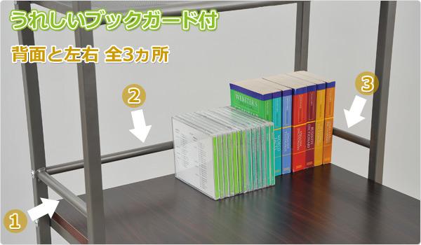 YAMAZEN サイバーコム 収納ラック付デスク(幅120) パソコンデスク ダークブラウン/ブラウン MRP-1260(DBR/BR)