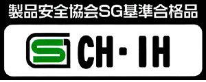 貝印 シェフトロン ケトル 2.5L DY-5056