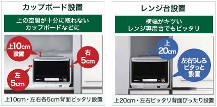 Panasonic スチームオーブンレンジ ホワイト NE-R3200-W