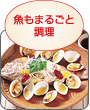 TOSHIBA 過熱水蒸気オーブンレンジ 石窯ドーム 31L レッド ER-GD500(R)