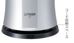 TIGER ミル シルバー SKR-M070-SF