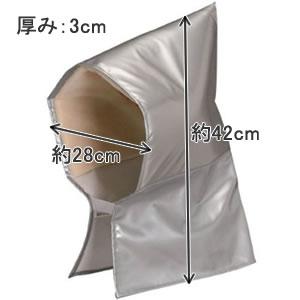 アイリスオーヤマ 防災頭巾 シルバー BZN-300