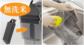 お米の冷蔵庫保存に最適! 1合ずつ計量もできる 米スターの米ポット