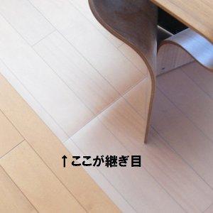 フロアシート 1800×910×1.5mm(1畳サイズ) クリア A712